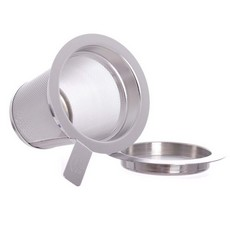 Stainless Steel Filter Basket Small